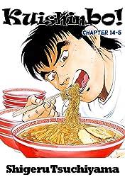 Kuishinbo! #123