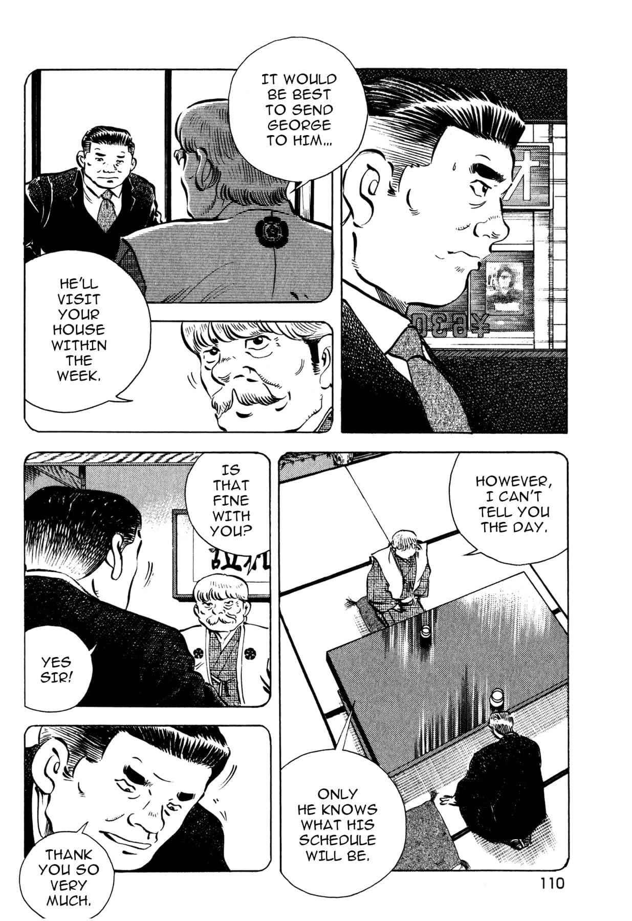 Kuishinbo! #124