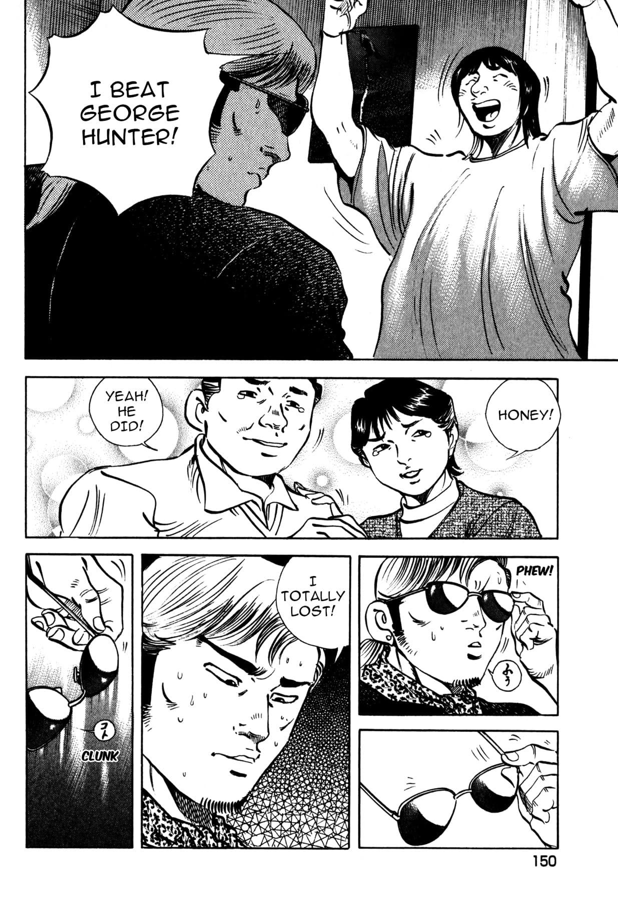 Kuishinbo! #126