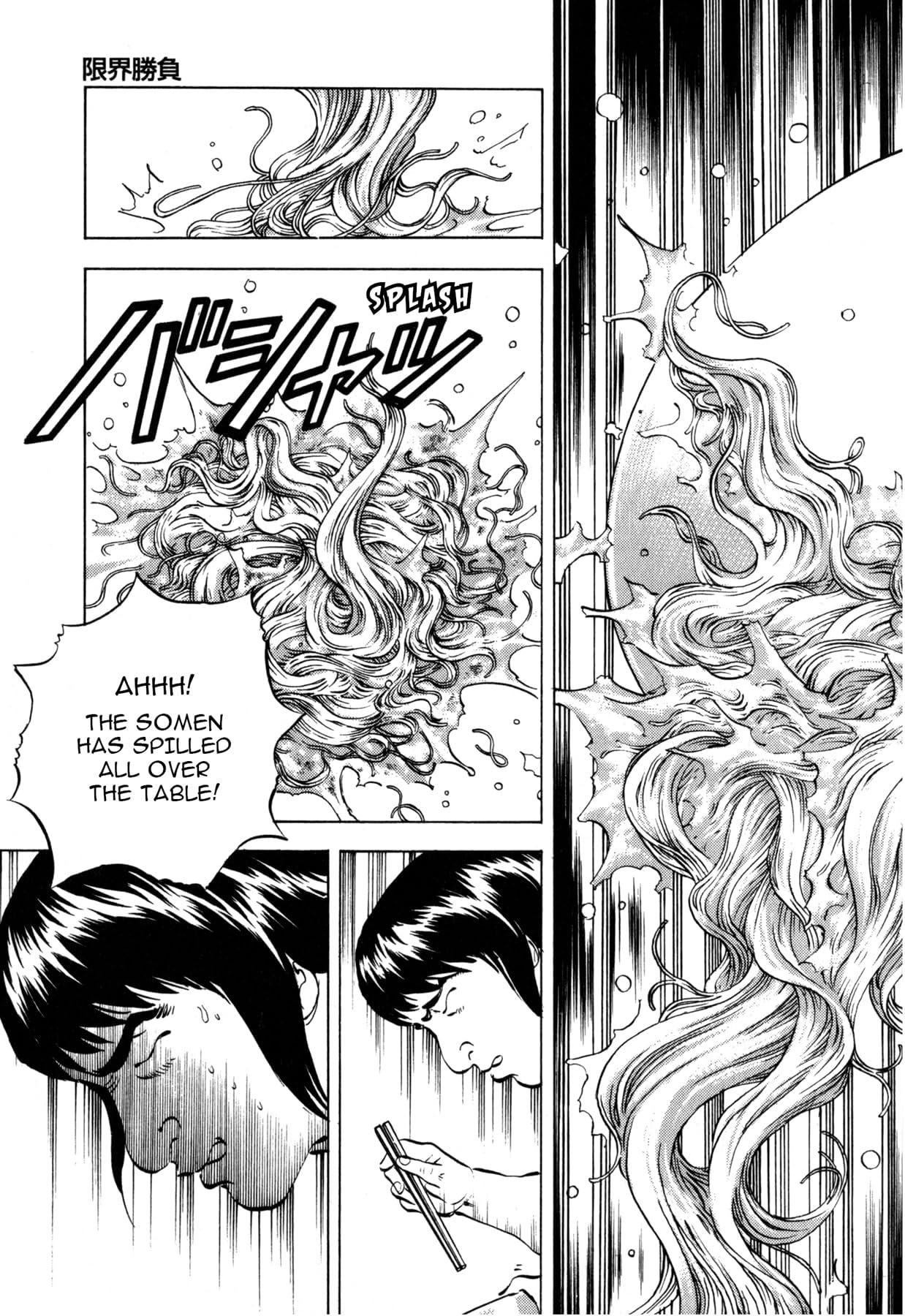 Kuishinbo! #128
