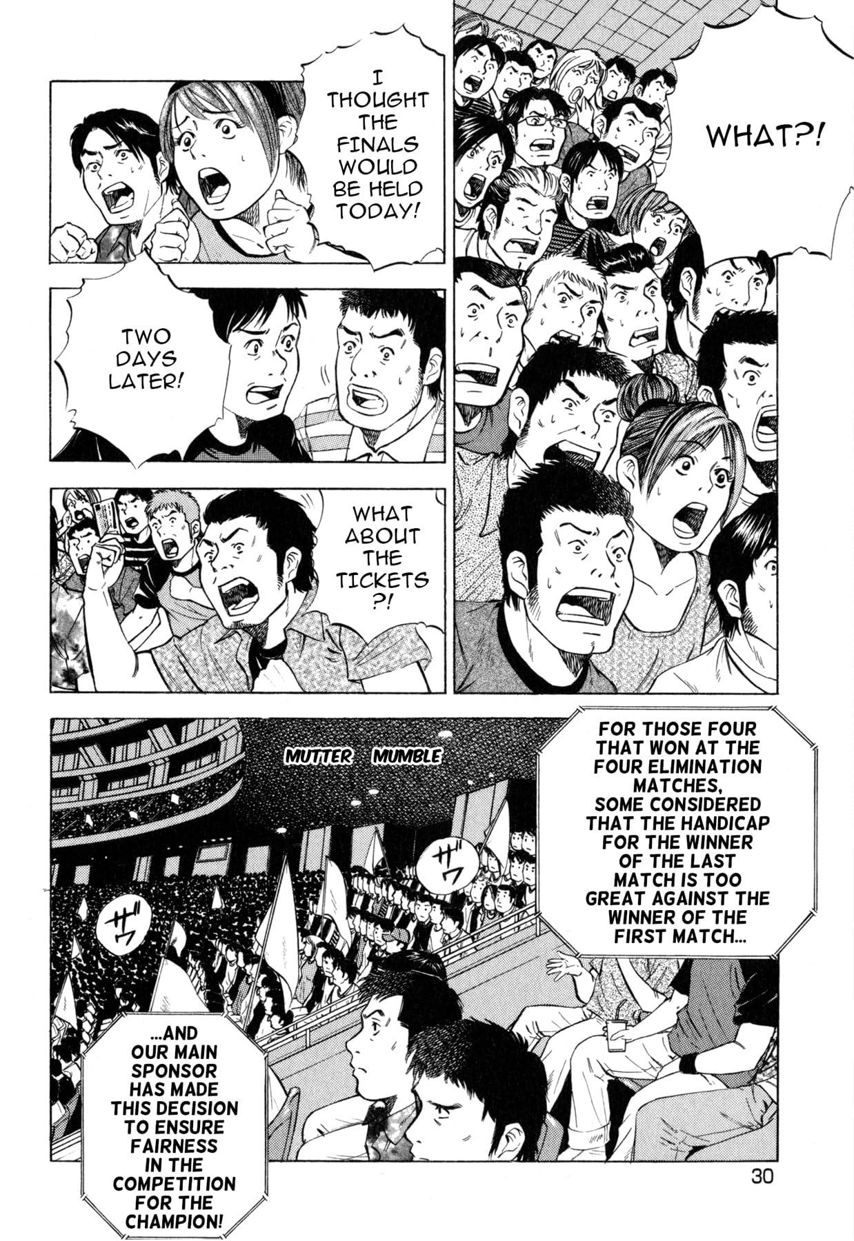 Kuishinbo! #129