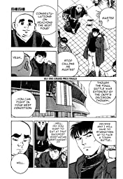 Kuishinbo! #130