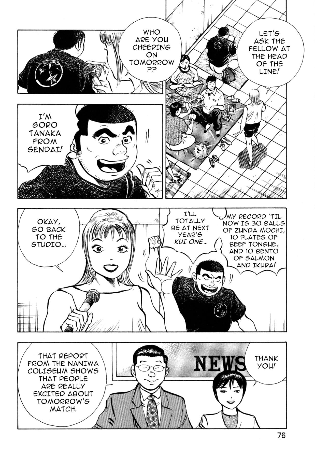Kuishinbo! #131