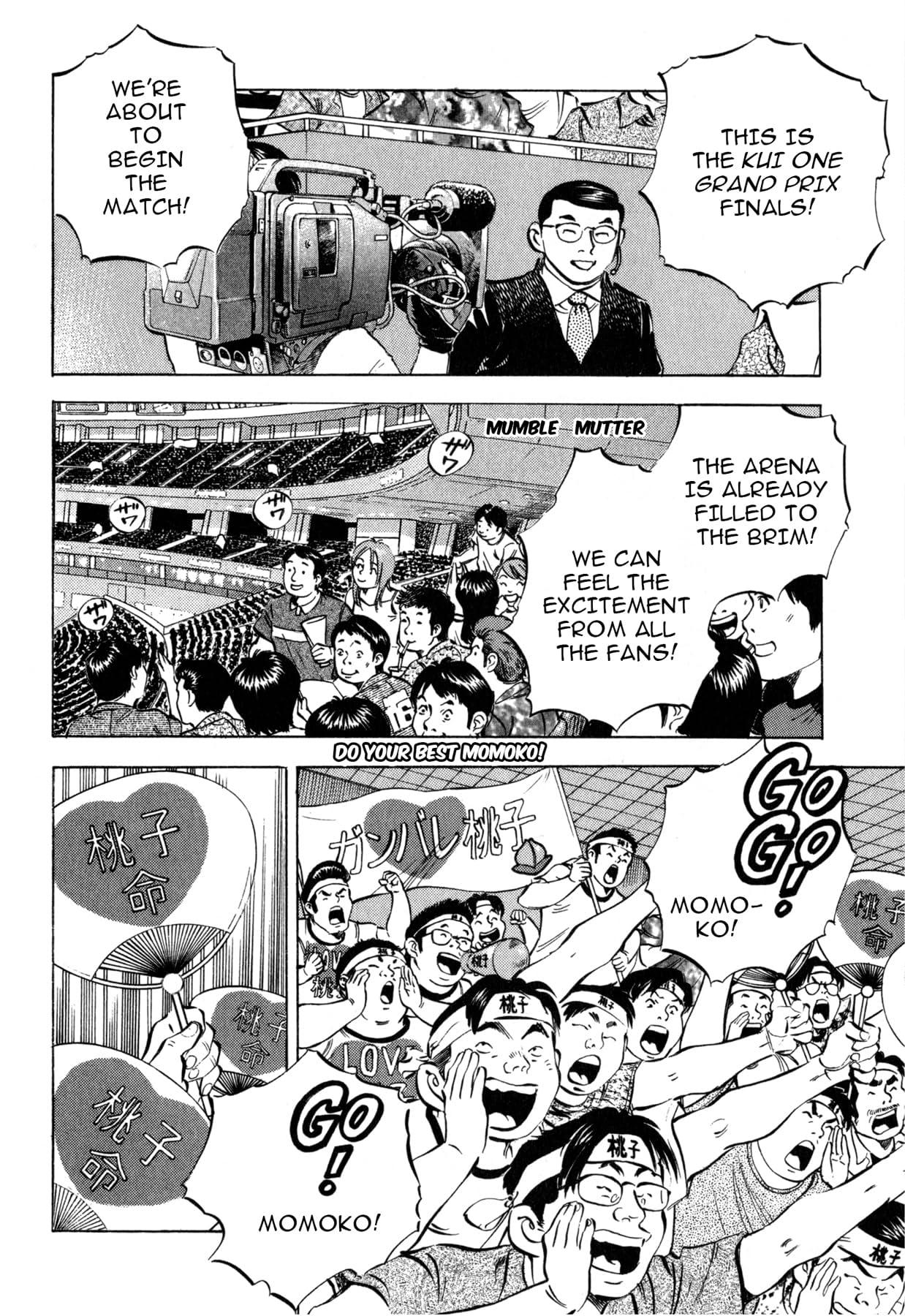 Kuishinbo! #132