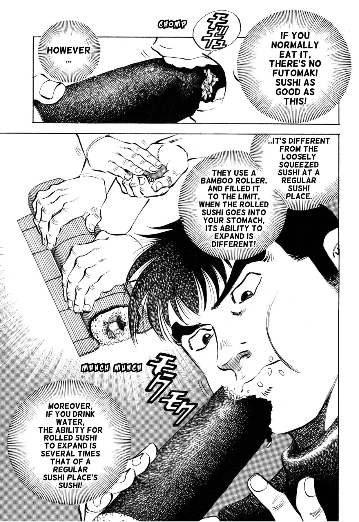 Kuishinbo! #133