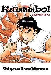 Kuishinbo! #138