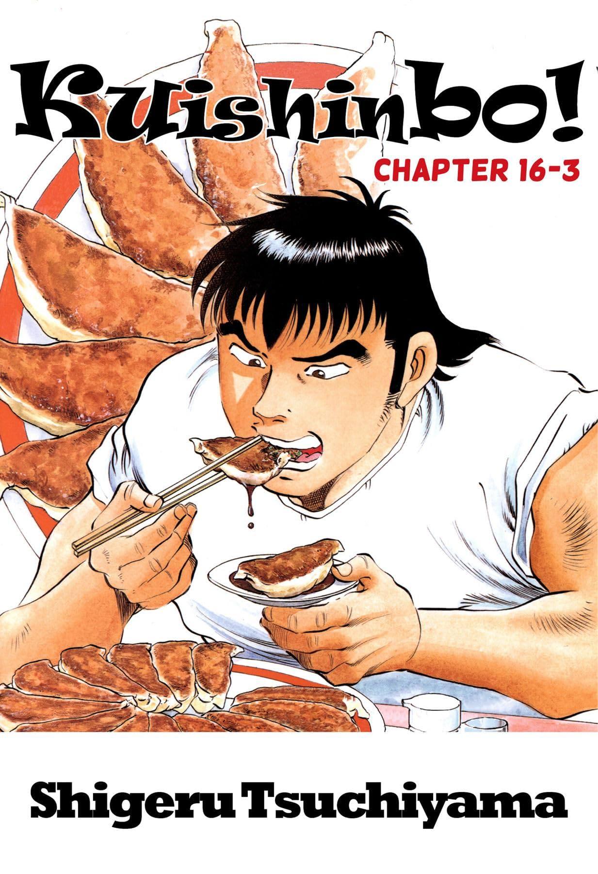Kuishinbo! #139