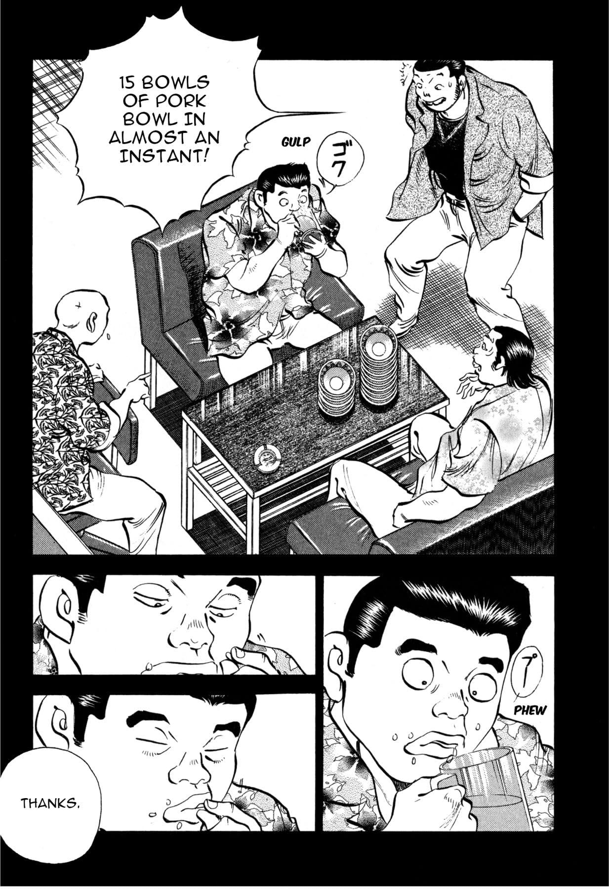 Kuishinbo! #143