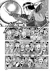 Kuishinbo! #147