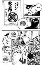 Kuishinbo! #149