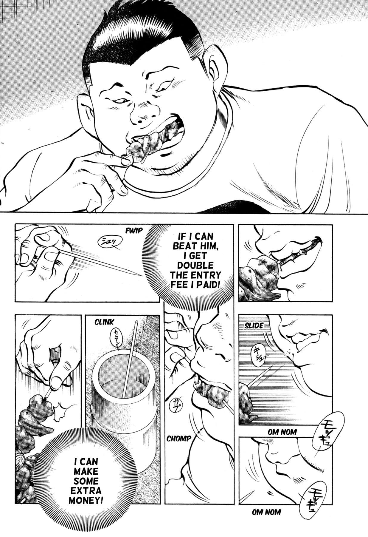 Kuishinbo! #150