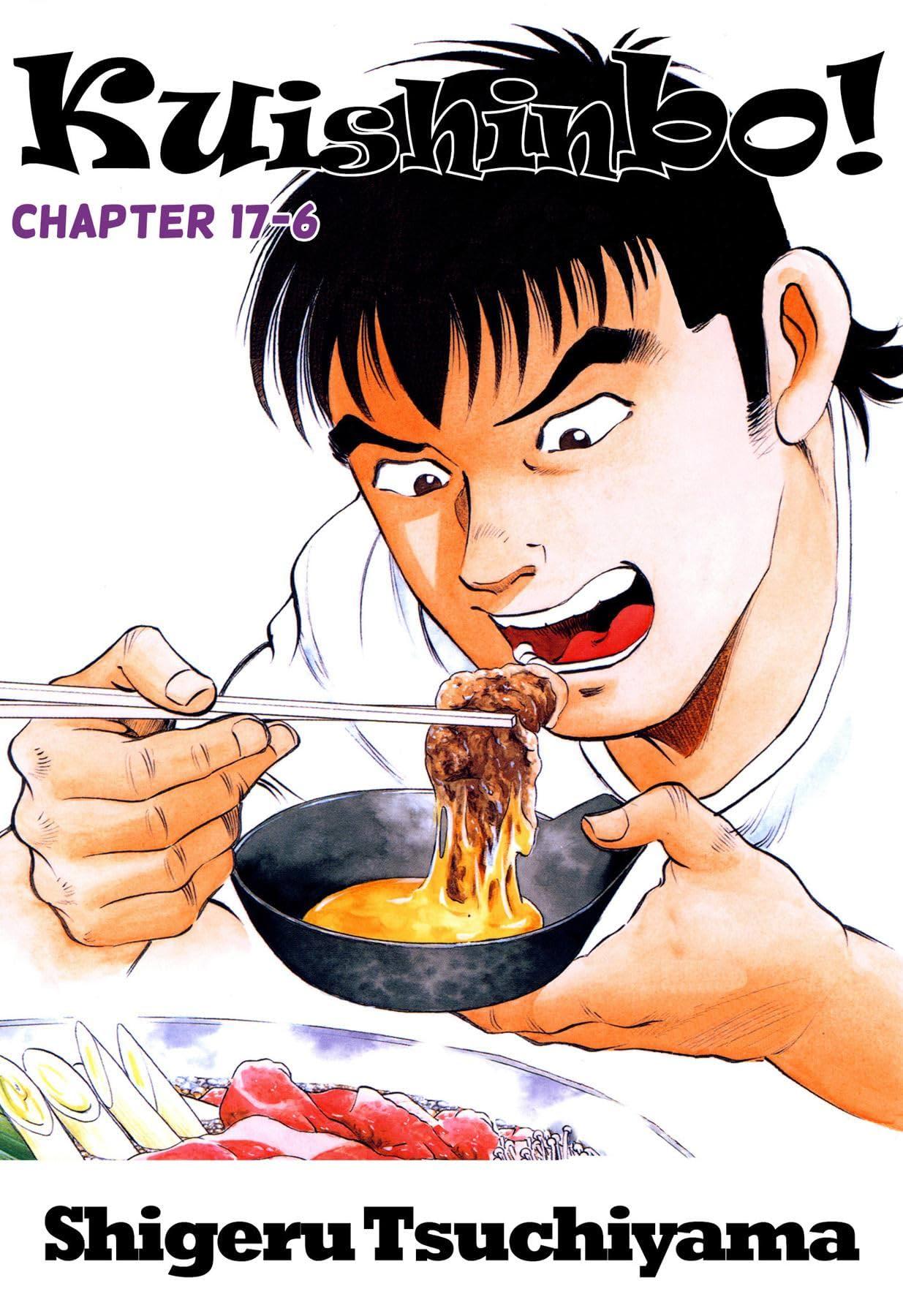 Kuishinbo! #151