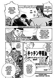 Kuishinbo! #153