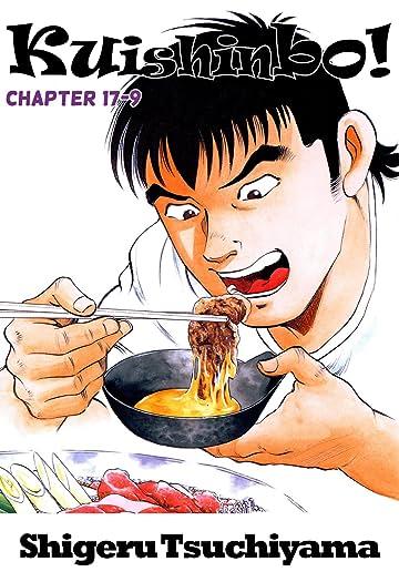 Kuishinbo! #154