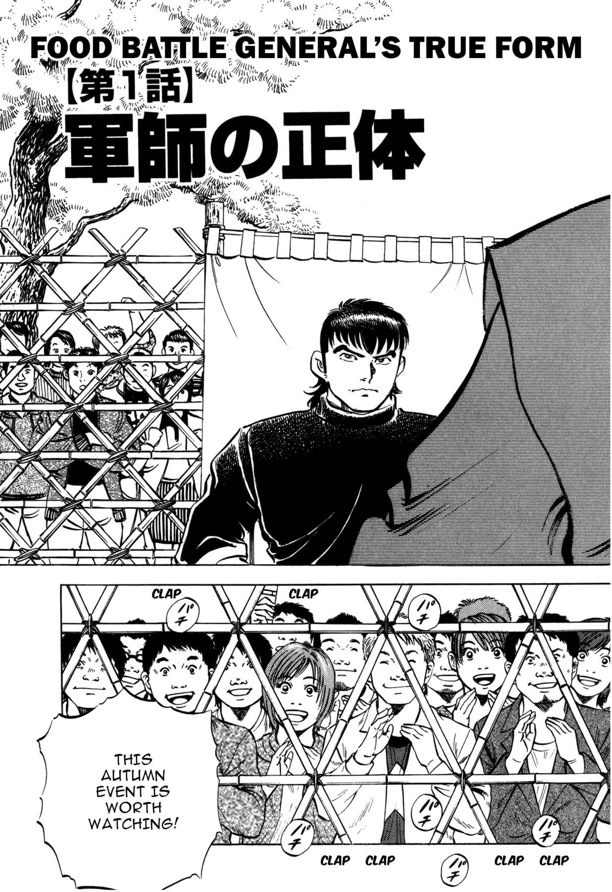 Kuishinbo! #155