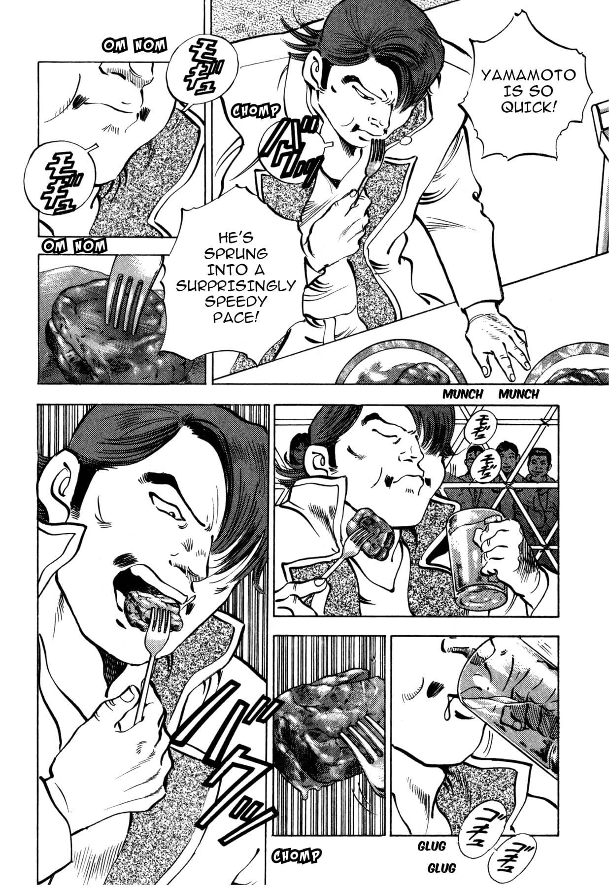 Kuishinbo! #156