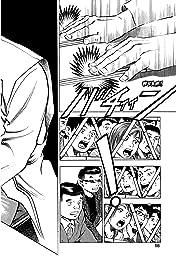 Kuishinbo! #157