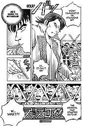 Kuishinbo! #158