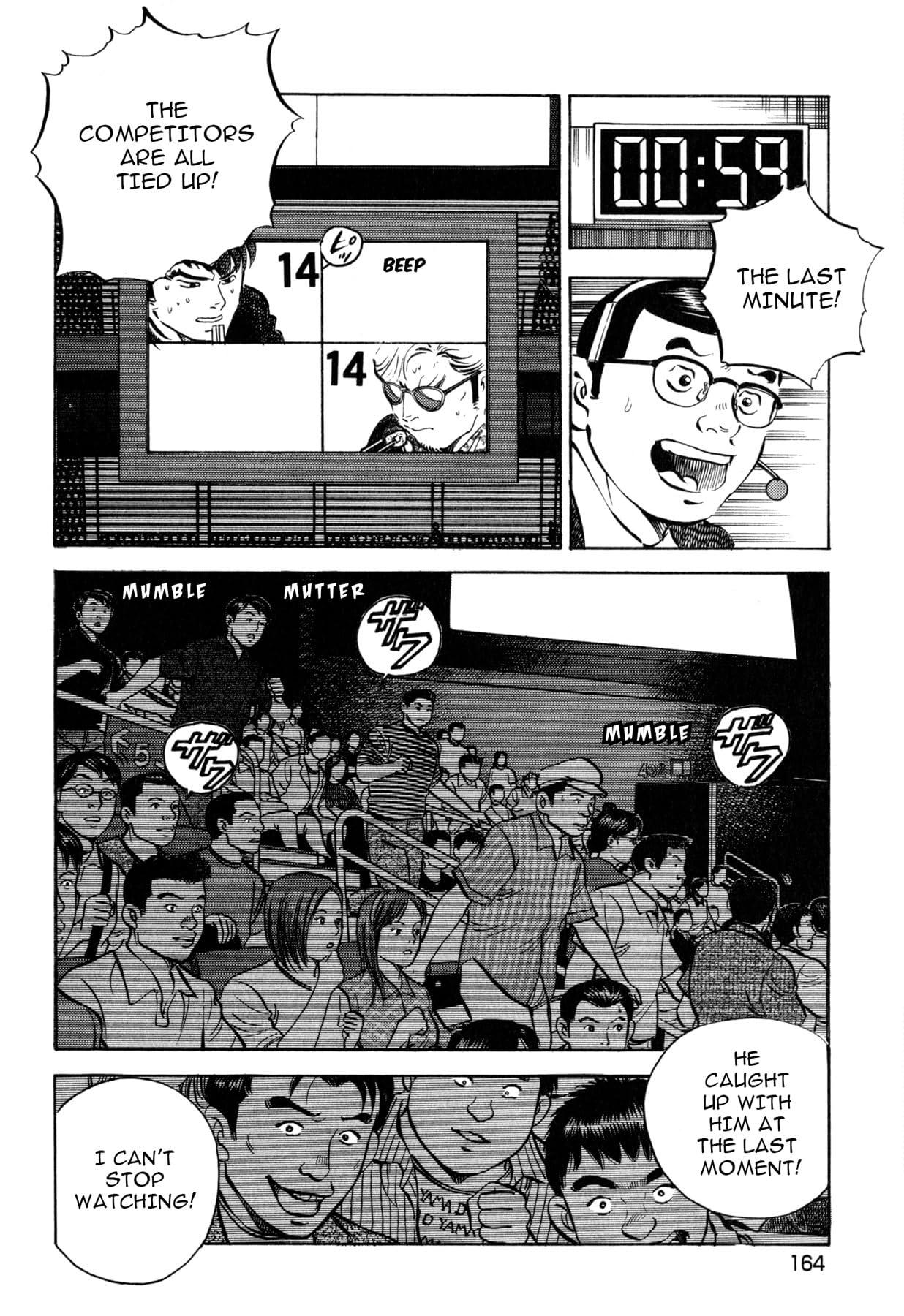 Kuishinbo! #162