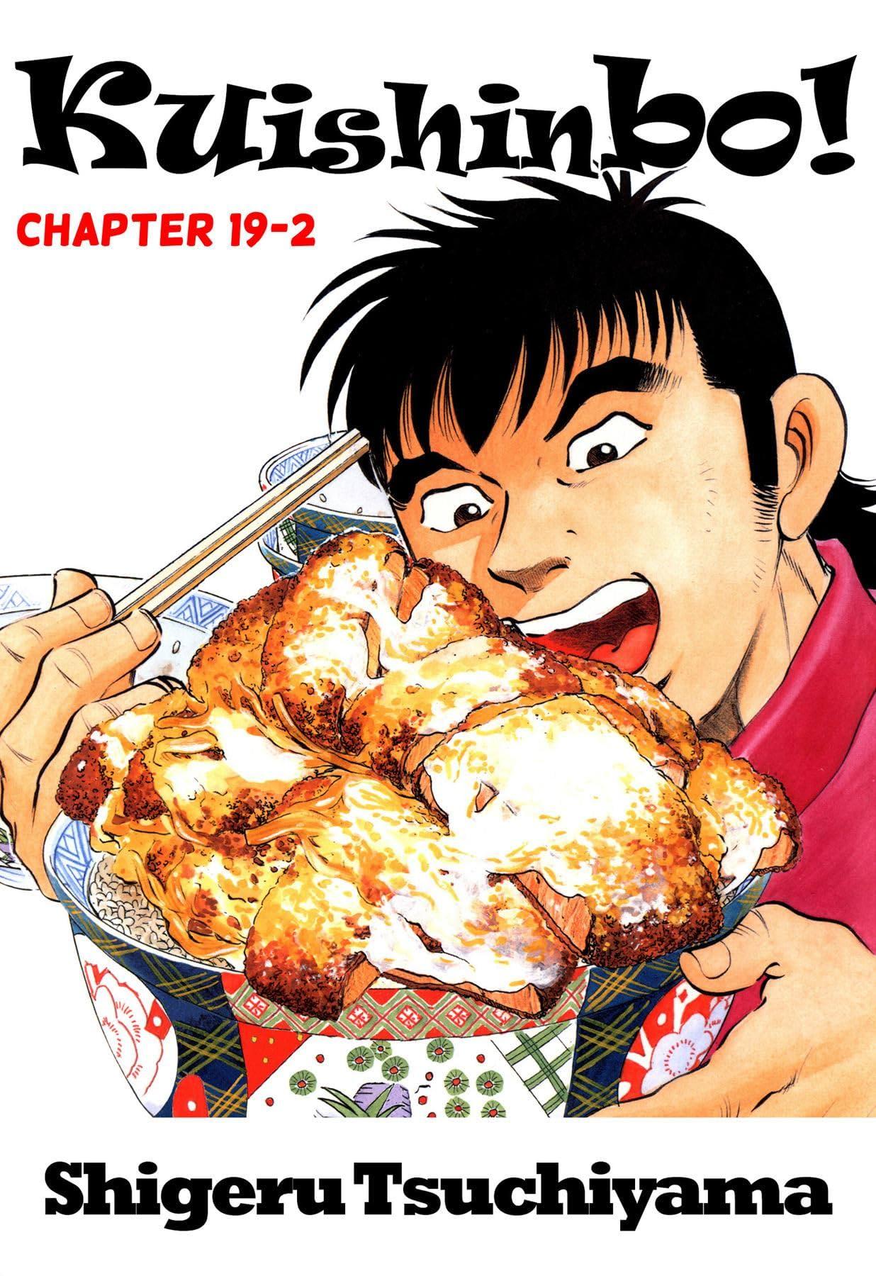 Kuishinbo! #165