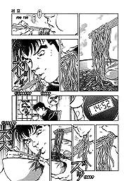 Kuishinbo! #167