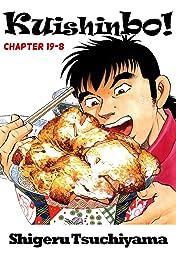 Kuishinbo! #171