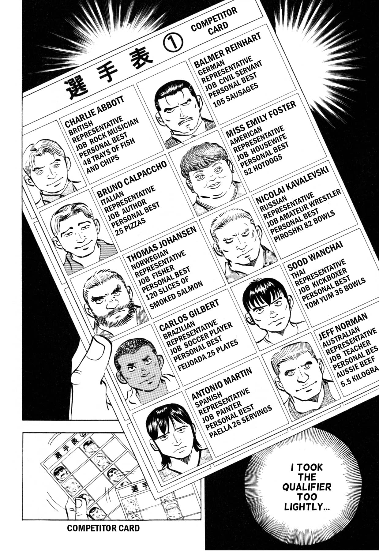 Kuishinbo! #176