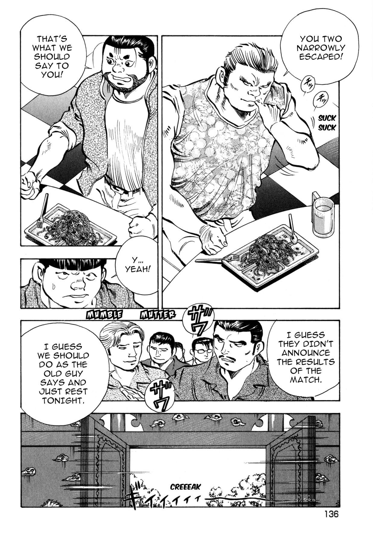 Kuishinbo! #179