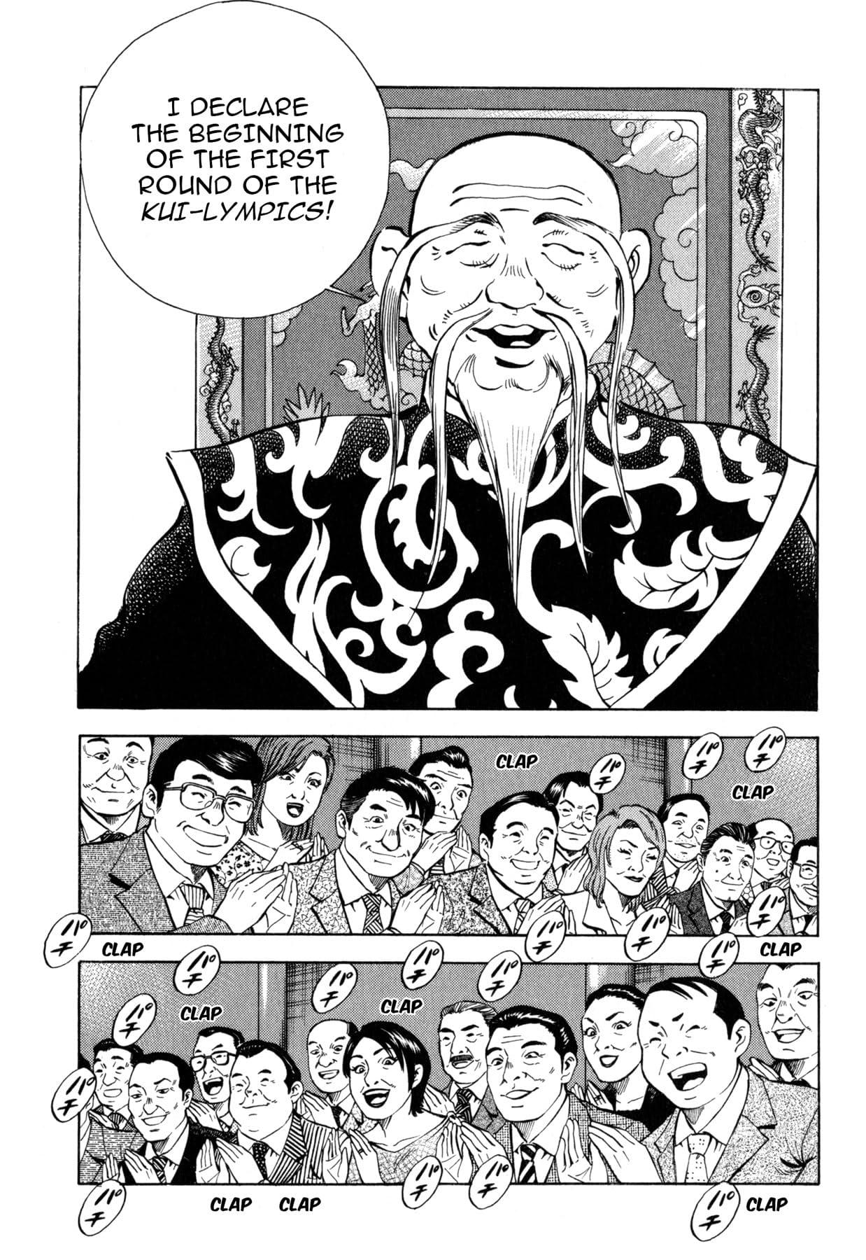 Kuishinbo! #180