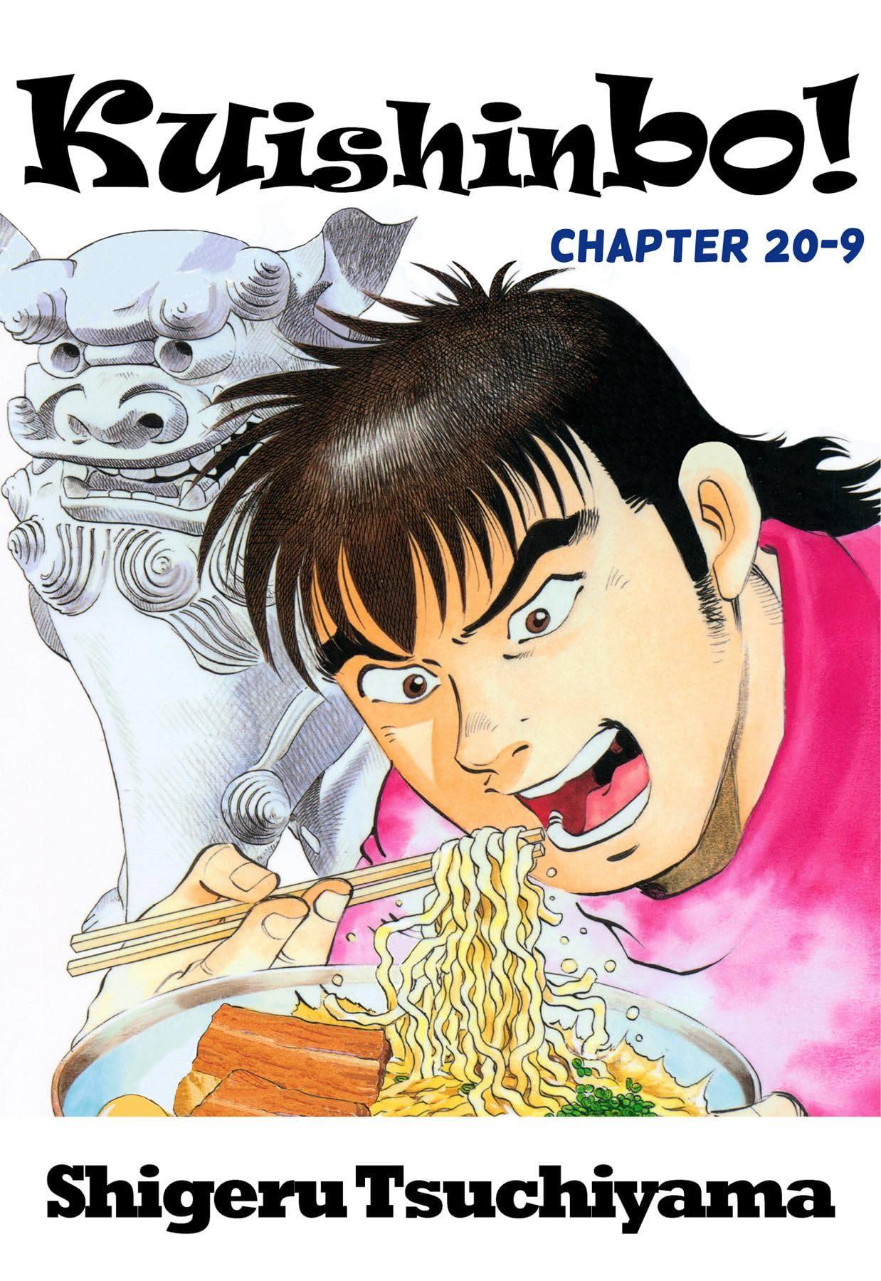 Kuishinbo! #181