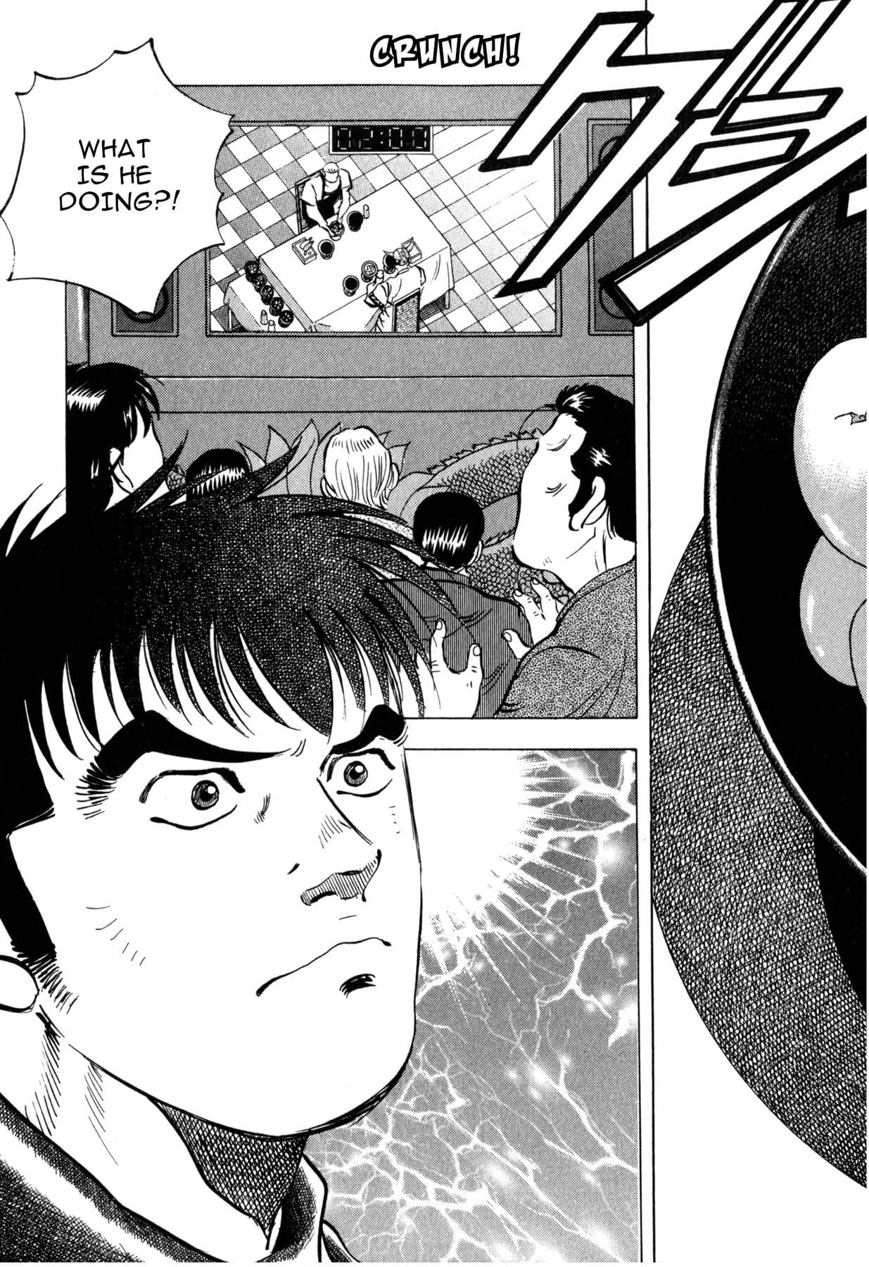 Kuishinbo! #182