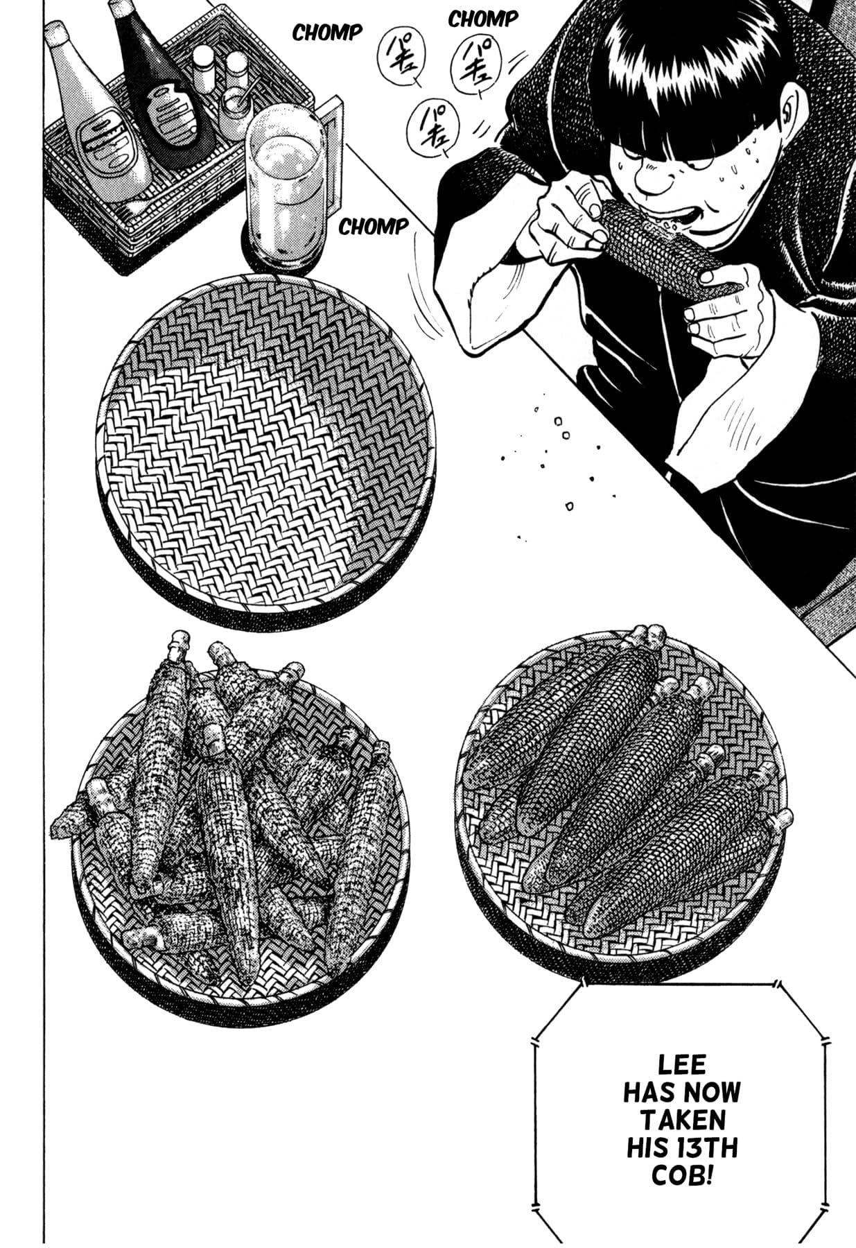 Kuishinbo! #185