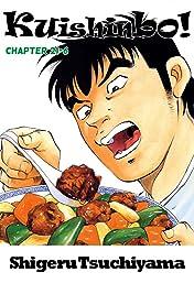 Kuishinbo! #187