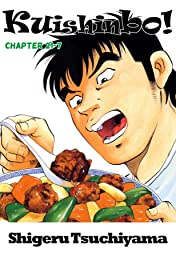 Kuishinbo! #188