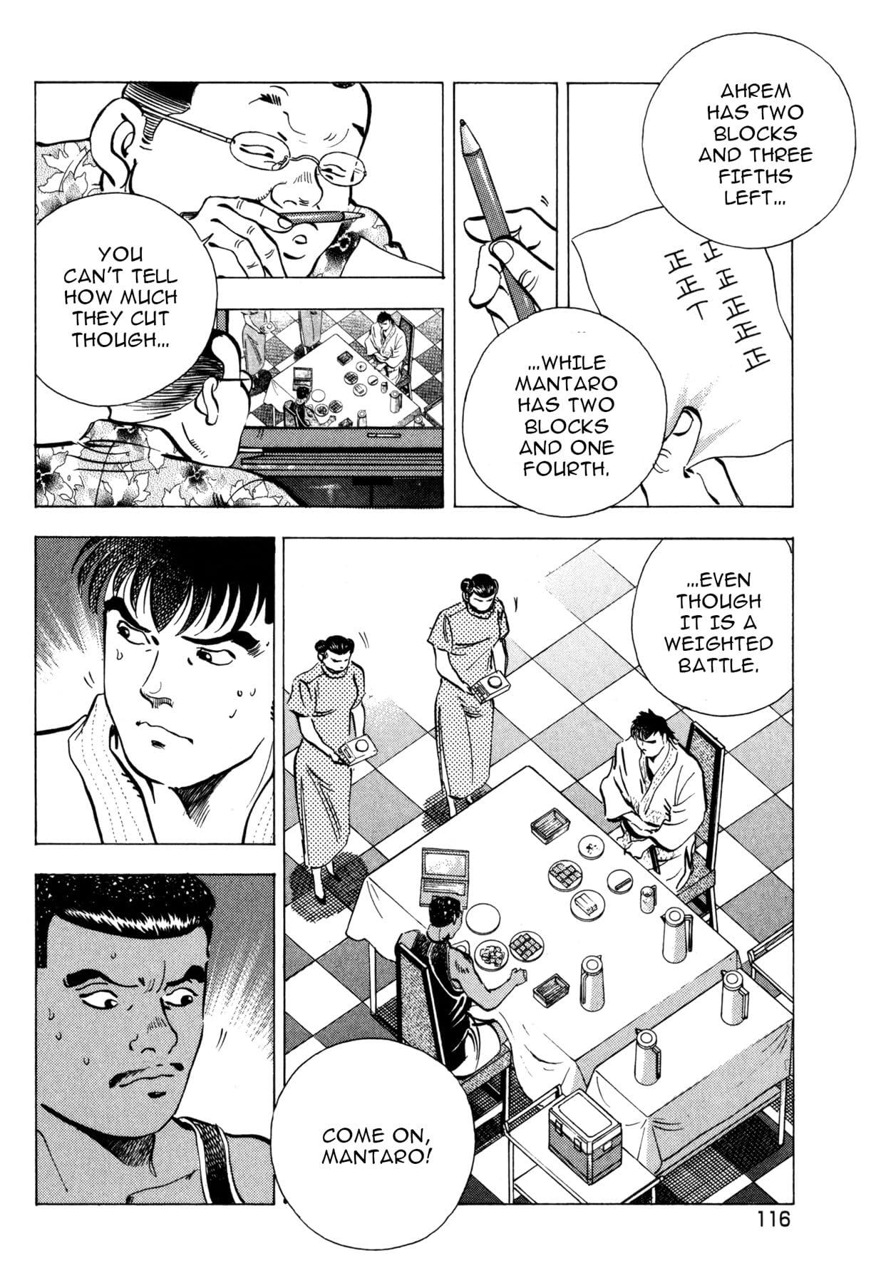 Kuishinbo! #196