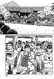 Kuishinbo! #201