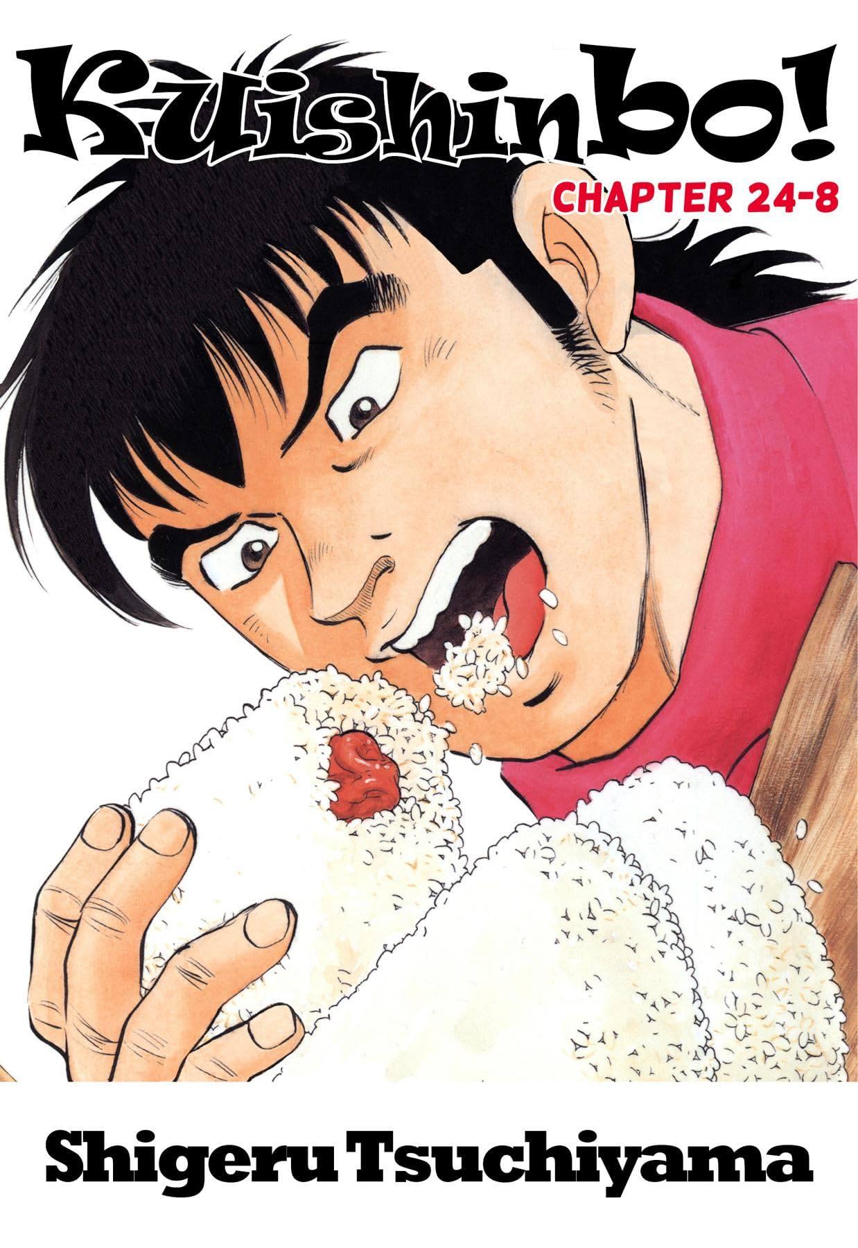 Kuishinbo! #216