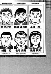 Kuishinbo! #217