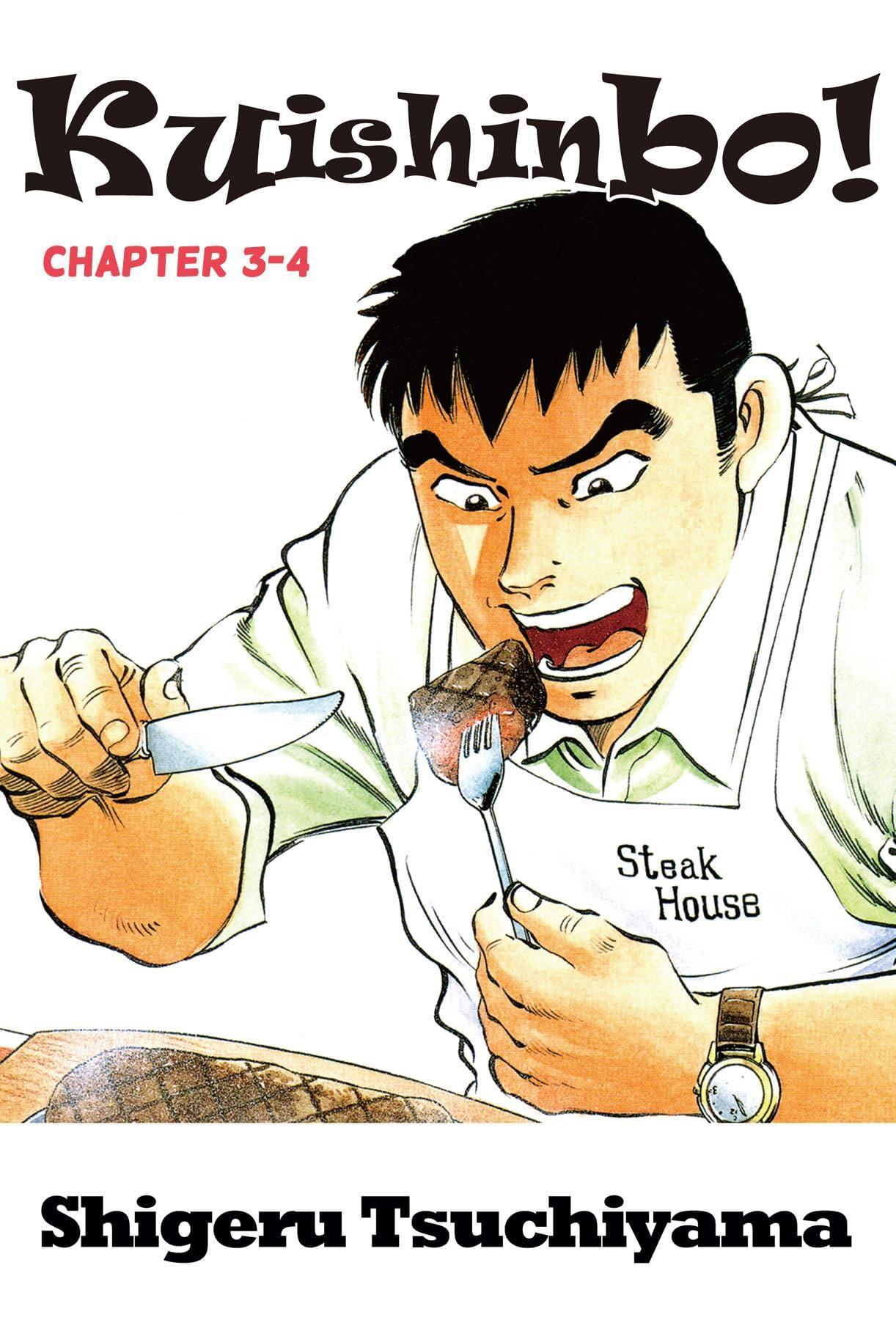 Kuishinbo! #22