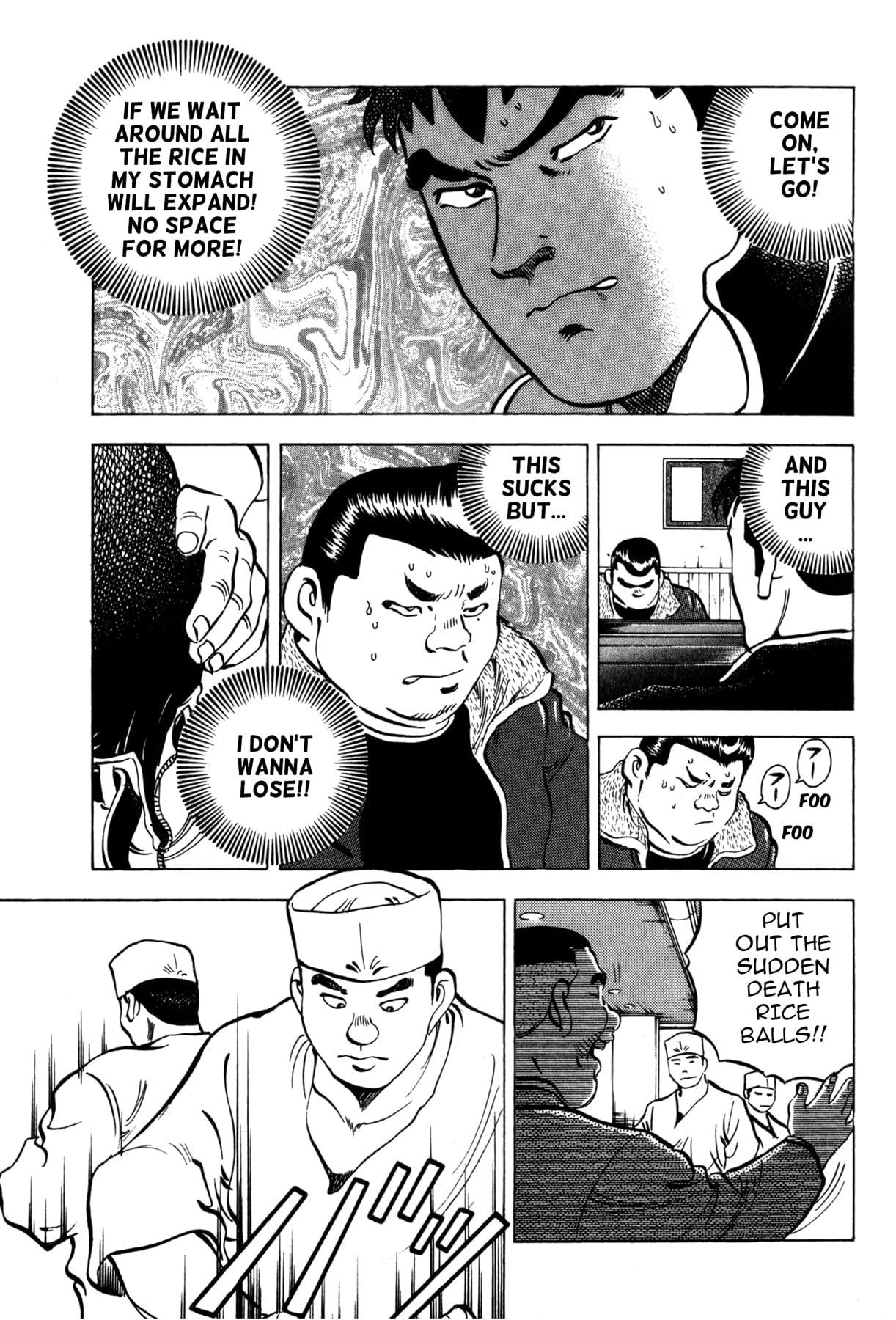 Kuishinbo! #23