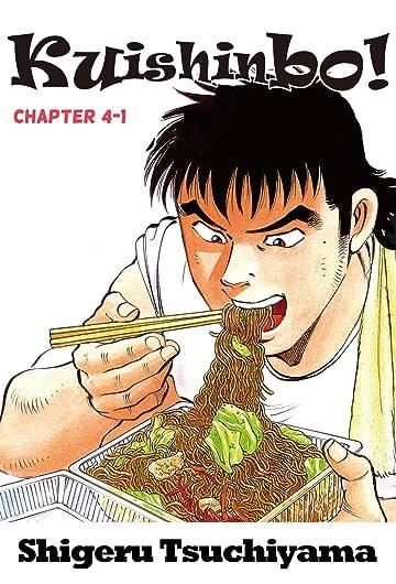 Kuishinbo! #29