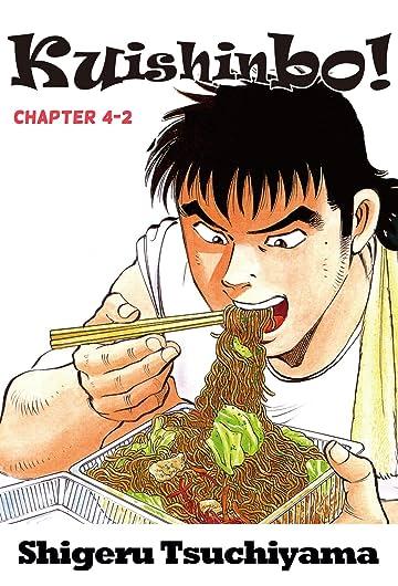 Kuishinbo! #30