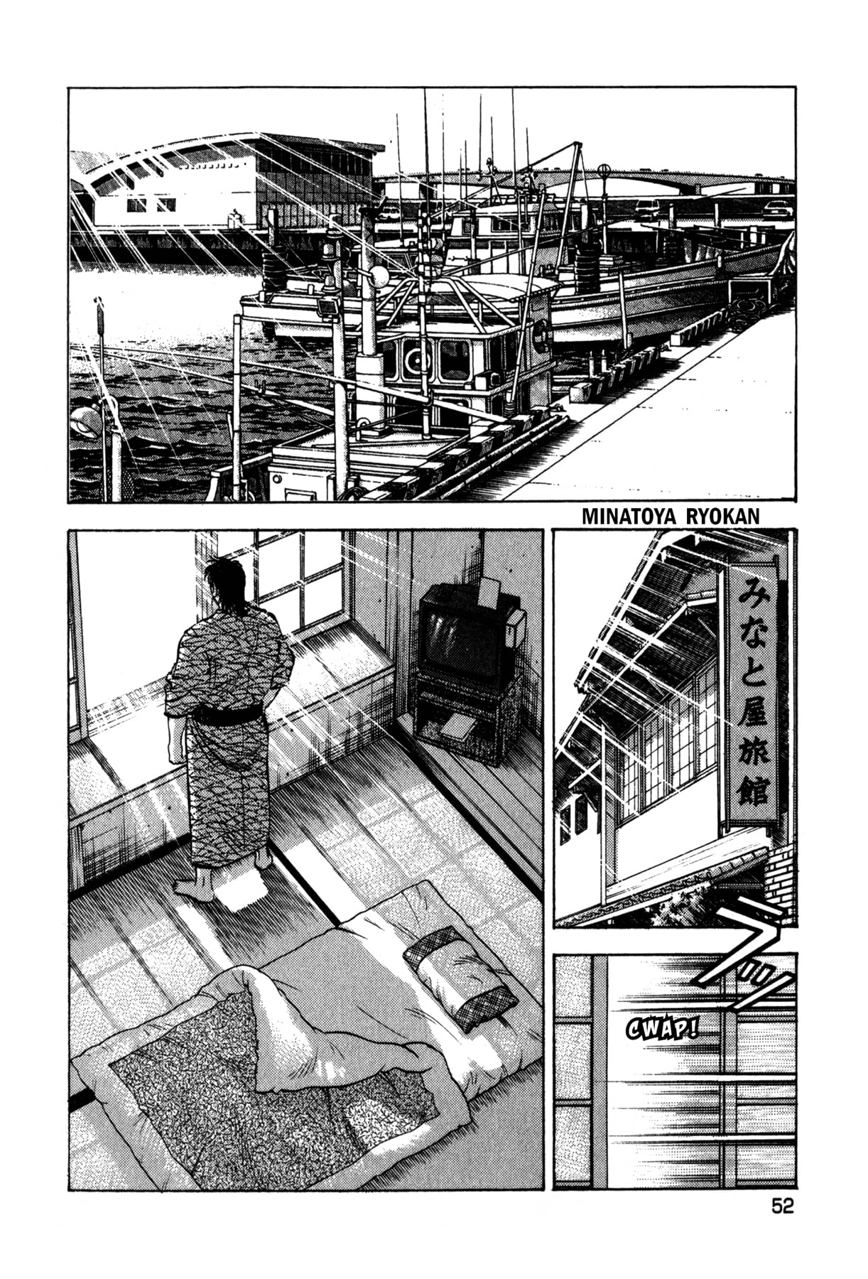 Kuishinbo! #31