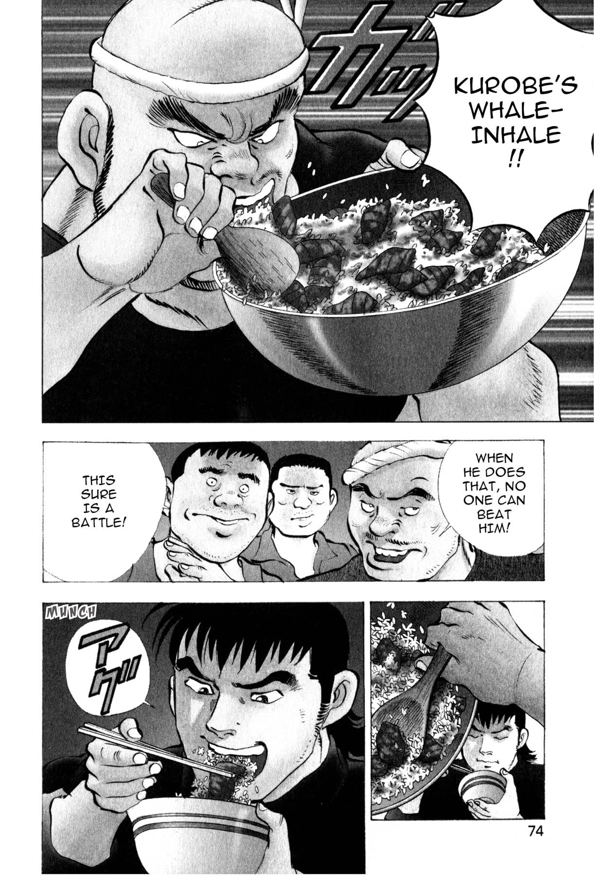 Kuishinbo! #32