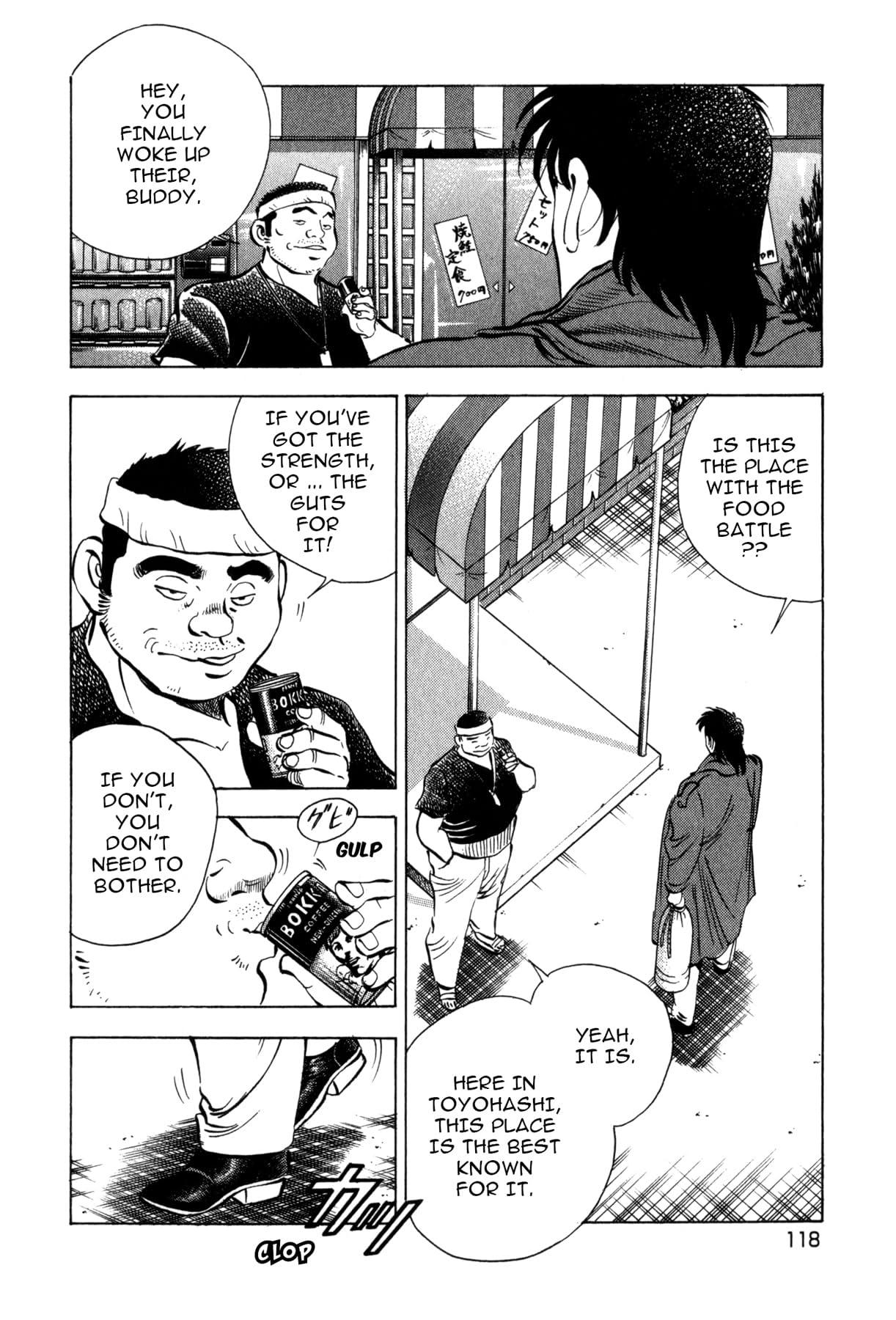 Kuishinbo! #34