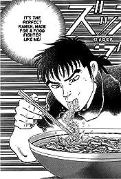 Kuishinbo! #35