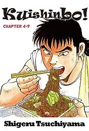 Kuishinbo! #37