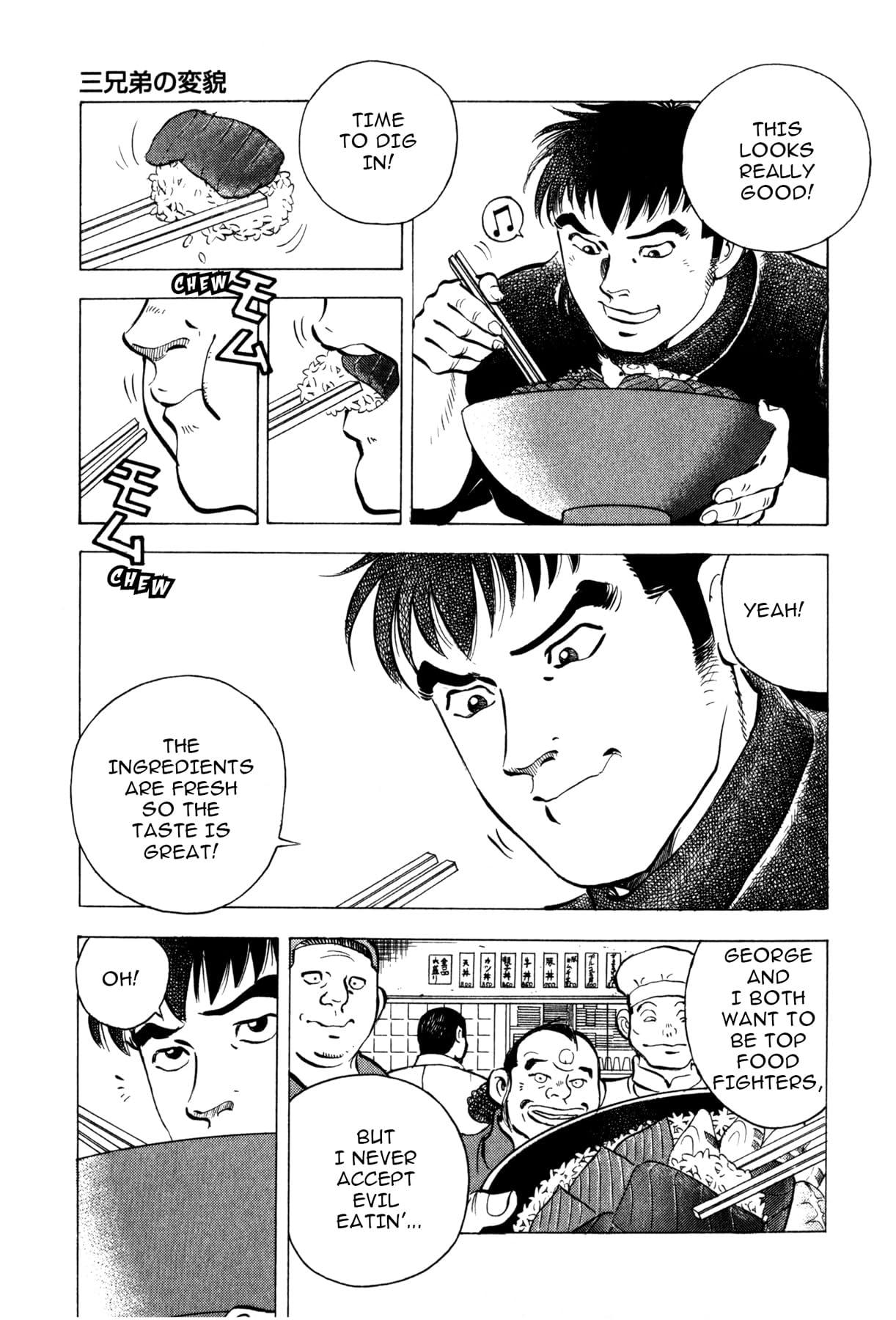 Kuishinbo! #39