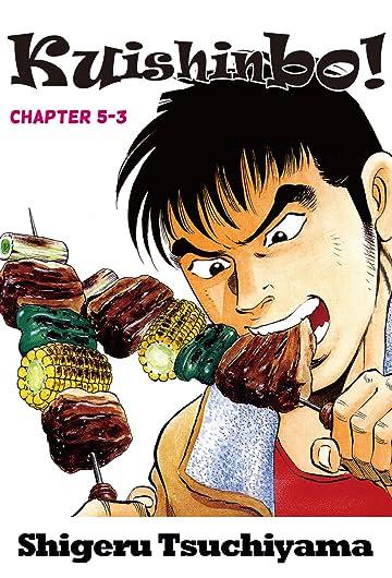 Kuishinbo! #40
