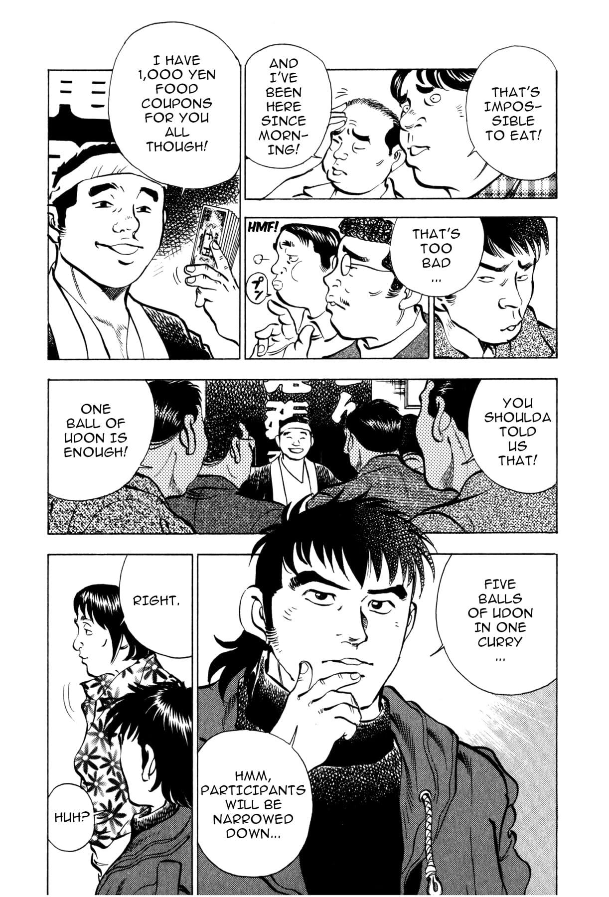 Kuishinbo! #43